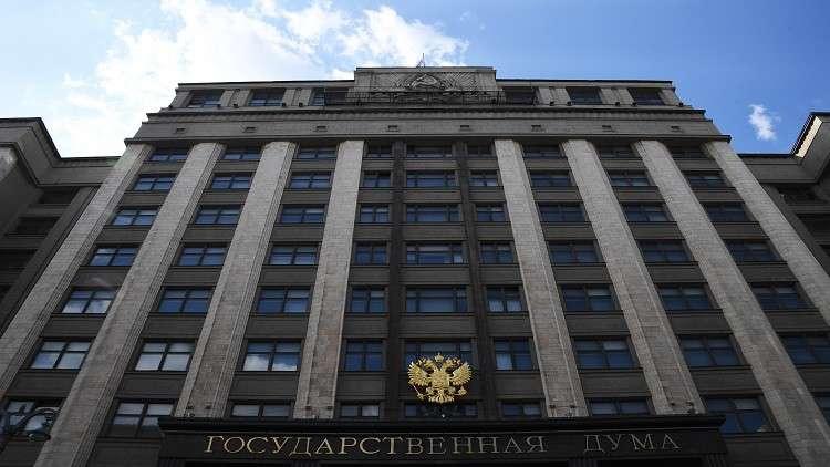 روسيا تنجح في جعل عجز ميزانيتها فائضا