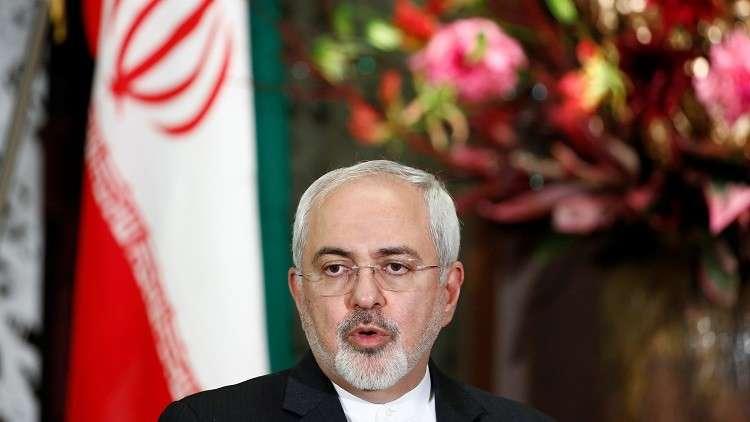 قائمة بمطالب إيران من الولايات المتحدة