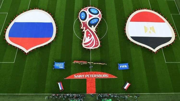 الفراعنة أمام استحقاق قياسي في مونديال روسيا!