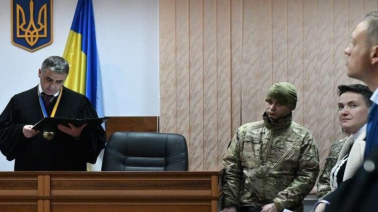 ناديجدا سافتشينكو في قاعة المحكمة في كييف