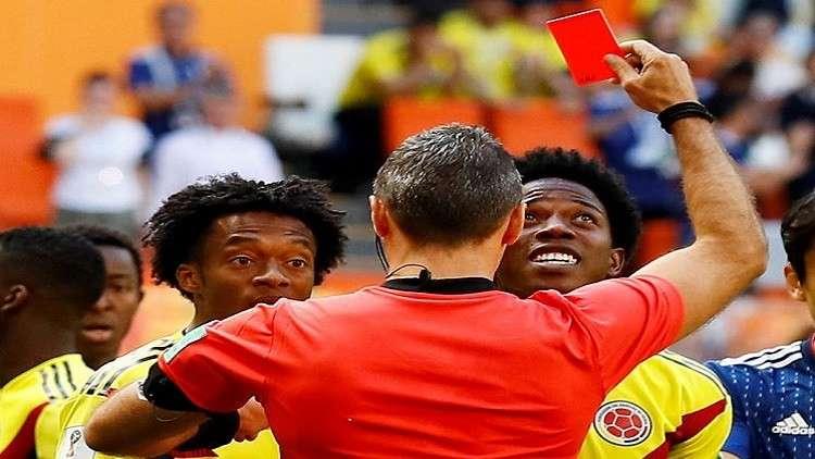 لاعب كولومبيا مهدد بالقتل بعد طرده في مباراة اليابان
