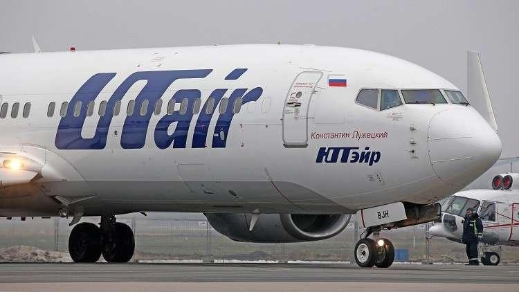 مونديال روسيا.. هبوط طائرة تقل مشجعين من البيرو بسلام بعد تعطل محركها