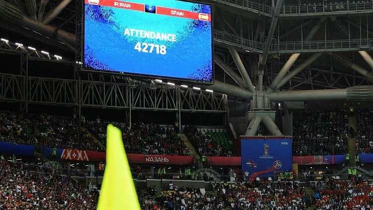 مونديال روسيا.. صورة لمشجعة إيرانية تثير الجدل