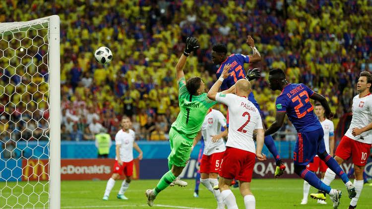 كولومبيا تنعش حظوظها وتنهي آمال بولندا في المونديال