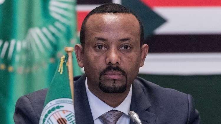 اعتقال 30 مشتبها بتورطهم بمحاولة اغتيال رئيس وزراء إثيوبيا