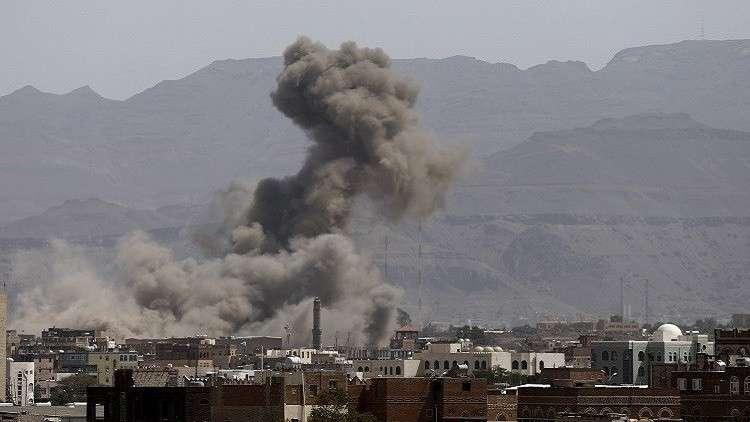 الحوثيون: قتلى وجرحى بغارة للتحالف العربي على عمران