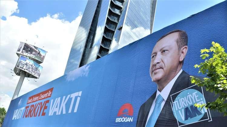 بوتين يهنئ أردوغان بفوزه في الانتخابات