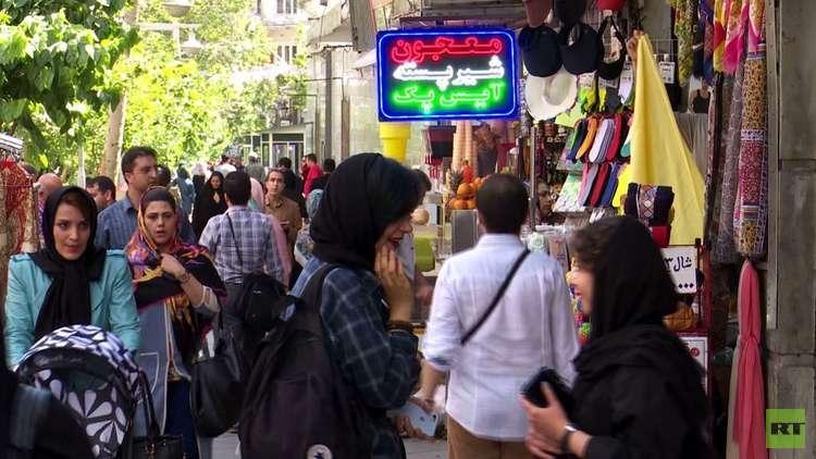 احتجاجات في طهران على الوضع الاقتصادي