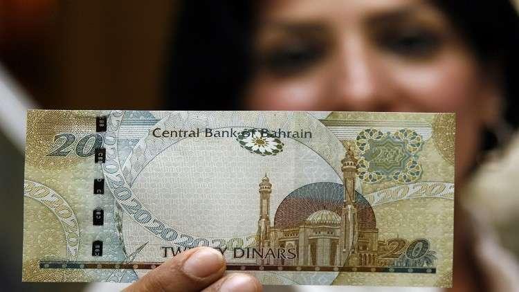 الدينار البحريني يهوي إلى أدنى مستوياته في 17 عاما