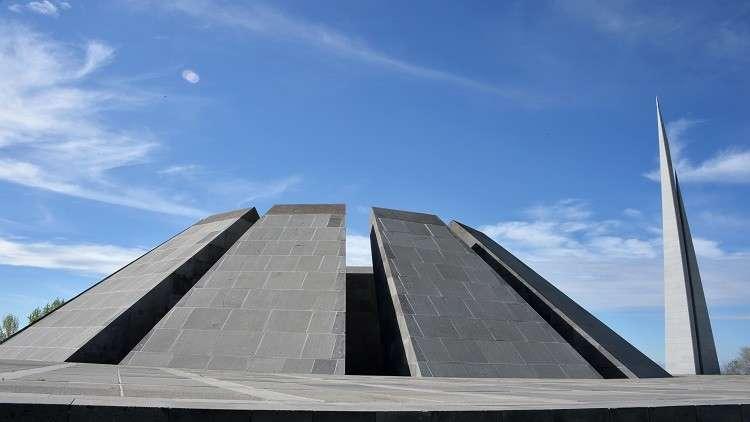 نصب في يريفان لتخليد ذكرى ضحايا ابادة الارمن