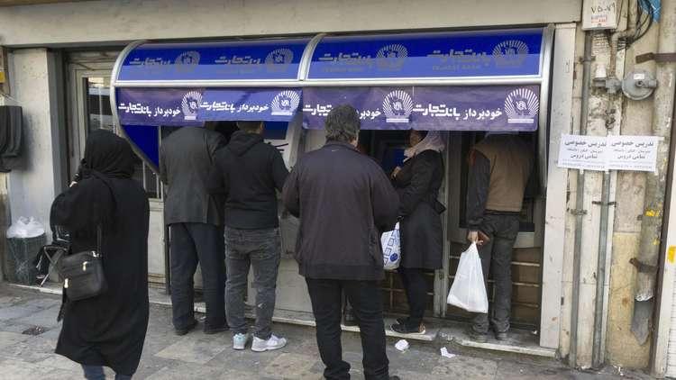 اقتصاد إيران يتجه نحو الانهيار