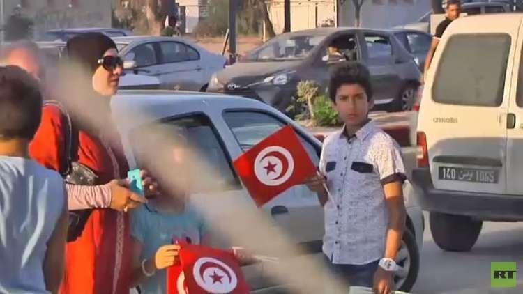 تونس تتغلب على بنما بنتيجة 2-1