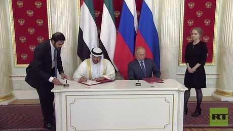 موسكو وأبوظبي توقعان إعلان شراكة استراتيجية وتدعوان لإنشاء تحالف دولي واسع ضد الإرهاب