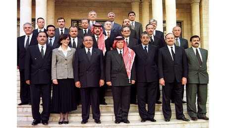 أول حكومة أردنية منذ تولي العاهل الأردني الملك عبد الله الثاني سلطاته الدستورية عام 1999