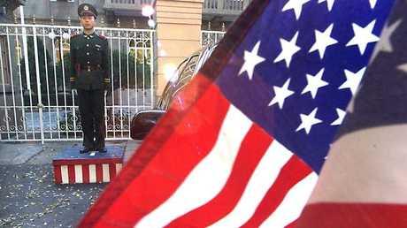 مبنى السفارة الأمريكية في بكين