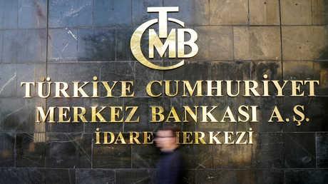 المركزي التركي يقرر رفع سعر الفائدة لكبح التضخم