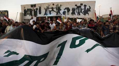 ساحة التحرير وسط بغداد