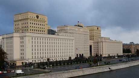 مبنى وزارة الدفاع الروسية