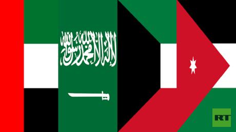 علم الإمارات، الكويت، الأردن والسعودية