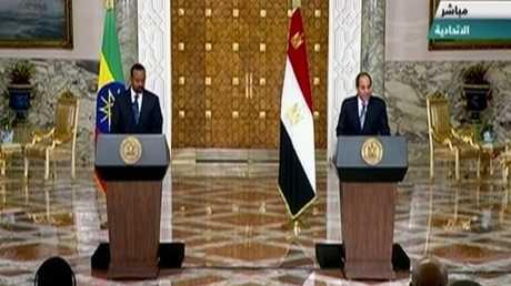 مباحثات إثيوبية مصرية في القاهرة