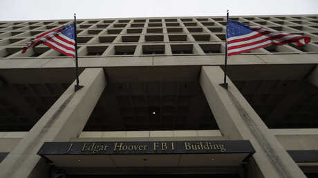 مكتب التحقيقات الفيدرالي الأمريكي FBI