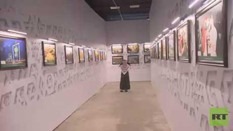 معرض ثقافي سعودي بموسكو يواكب المونديال