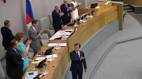 الرئيس مون في مجلس الدوما الروسي