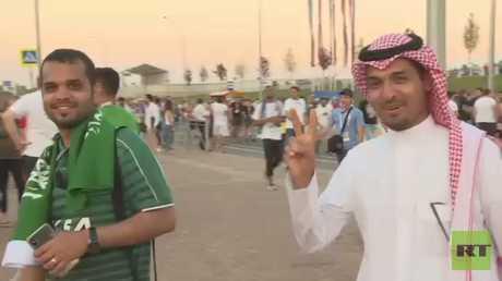 منتخب السعودية يخسر أمام الأوروغواي