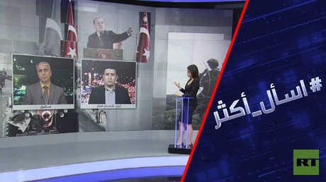 هجوم تركي وشيك في شمال العراق؟