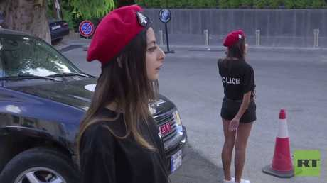 شرطيات بـ