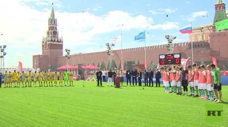 افتتاح متنزه كرة القدم روسيا 2018