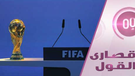 هل تلعب السعودية في مونديال قطر 2022؟!