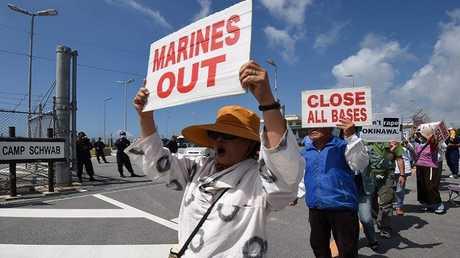 مظاهرة احتجاجية أمام قاعدة