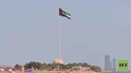 أبو ظبي تطالب بانسحاب حوثي غير مشروط