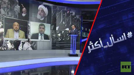 ماذا وراء احتجاجات إيران؟