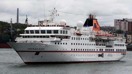 سفينة سياحية روسية - أرشيف