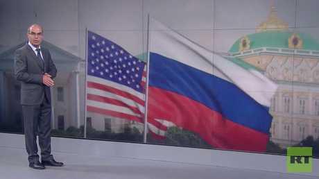 محطات الخلاف في علاقات روسيا وأمريكا