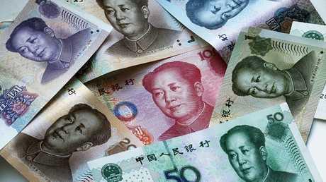 المركزي الصيني يخفض سعر صرف اليوان أمام الدولار