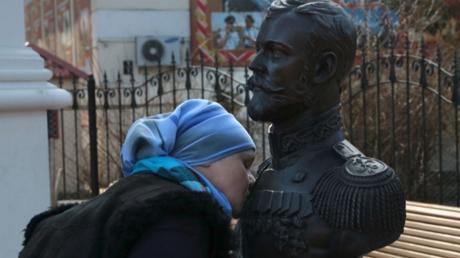 تمثال نصفي للقيصر نيقولاي الثاني