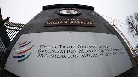 موسكو تتقدم بشكوى إلى منظمة التجارة العالمية ضد واشنطن