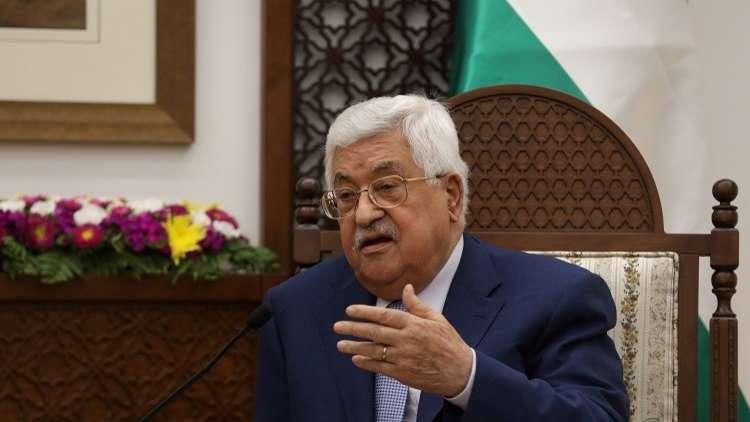 الرئيس الفلسطيني: الإدارة الأمريكية غير مؤهلة أخلاقيا وسياسيا
