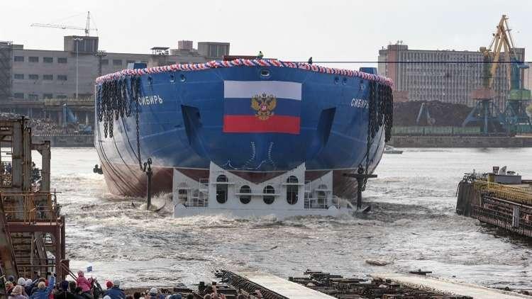 خمس كاسحات جليد نووية جديدة لضمان ريادة روسيا في القطب الشمالي
