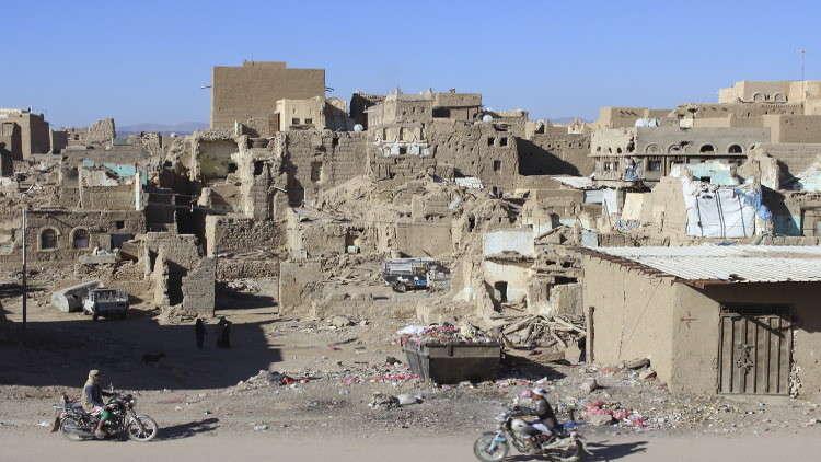 متابعة تطور الأحداث في اليمن - موضوع موحد - صفحة 58 5b3b4eb195a59762588b4589