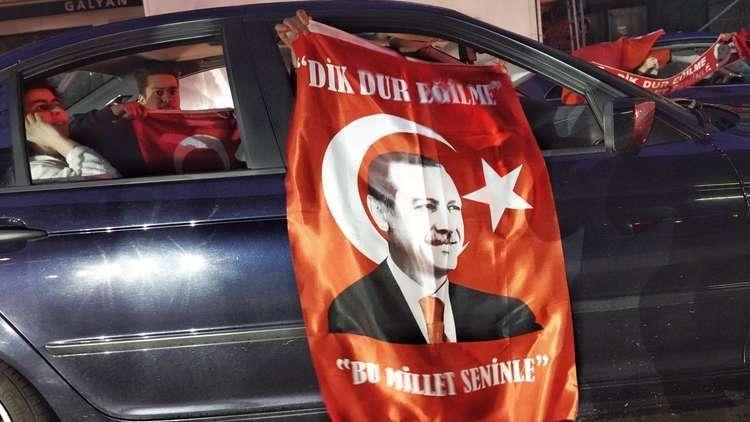 صلاحيات جديدة لأردوغان تعزز مكانته