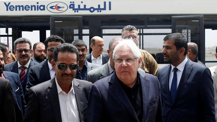 المبعوث الأممي: محادثاتي مع زعيم الحوثيين كانت مثمرة