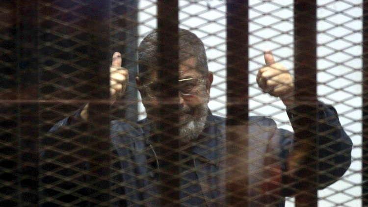 مصر.. محكمة النقض تلغي إدراج مرسي في