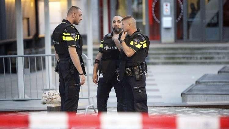 هولندا تعتقل