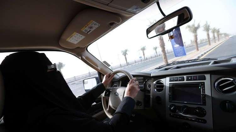 أول عملية إحراق لسيارة امرأة سعودية والقبض على الجناة