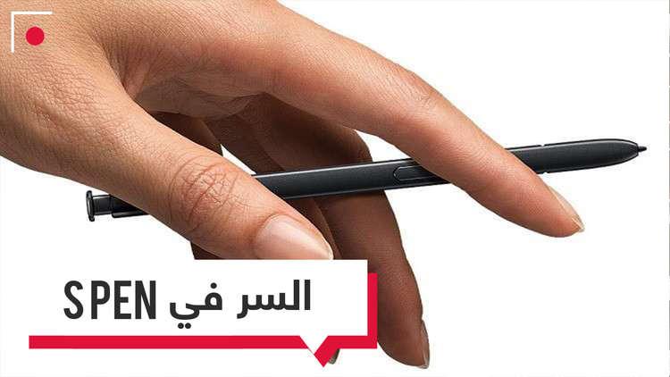 هاتف Note الجديد.. السر في القلم الإلكتروني
