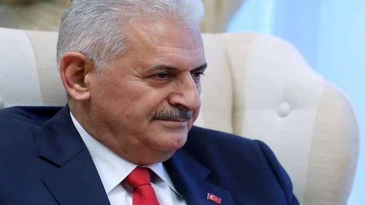 ترشيح بن علي يلدريم لرئاسة البرلمان التركي الجديد